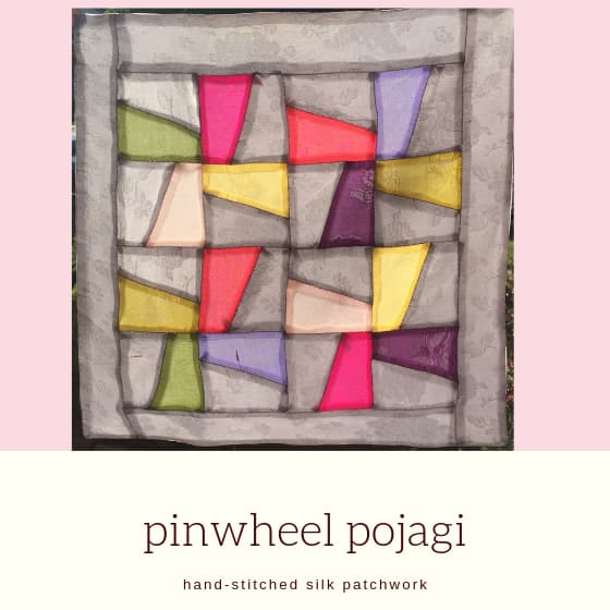 colourful pojagi piece with title.