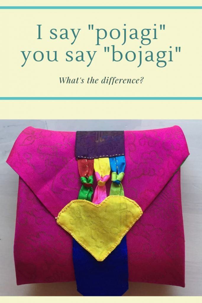 "wrapping cloth with title ""I say 'pojagi' you say 'bojagi'""."